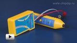 Смотреть видео: CT-NT001 прозвонка с генератором. Часть 4