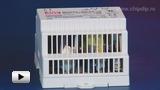 Смотреть видео: DR-60-12, источники питания производства MEAN WELL