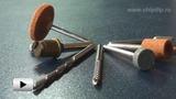 Смотреть видео: Dremel. Модульный набор насадок для резки и шлифования.Часть 2