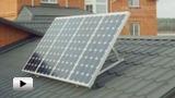 Смотреть видео: Батареи  Солнечный ветер