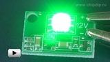 Смотреть видео: Светодиодные стробоскопы SHL0015