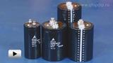 Смотреть видео: Электролитические конденсаторы Epcos серии B43456