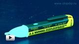 Смотреть видео: Fluke-1AC II серии карманный детектор напряжения