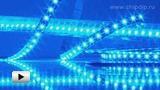 Смотреть видео: LS606 (141-436) Лента светодиодная 30 светолдиодов на метр белого свечения