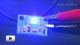 Смотреть видео: Светодиодный стробоскоп SHL0015B-1.7, как элемент светового оформления