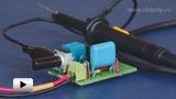 Смотреть видео: Простой генератор звуковой частоты. Азы электроники