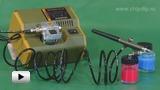 Смотреть видео: Proxxon. Малогабаритный компрессор PROXXON МК 230 с аэрографом АВ 100