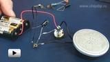 Смотреть видео: Простой УНЧ. Первые шаги в электронике
