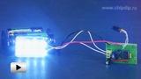 Смотреть видео: Повышающий преобразователь на микросхеме MAX756