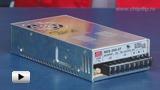Смотреть видео: NES-350-27