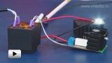 Смотреть видео: Регулируемый стабилизатор тока