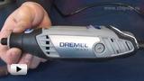 Смотреть видео: Dremel. Многофункциональный мнструмент Dremel 3000-15