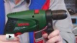 Смотреть видео: Bosch. Дрель ударная PSB 50 БЗП