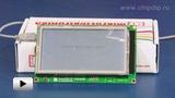 Смотреть видео: Плата ME-SmartGLCD, с дисплеем на базе PIC18F8722  для разработки графических приложений