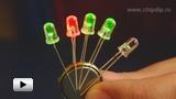 Смотреть видео: Светодиоды  BL-L516RGBC-B