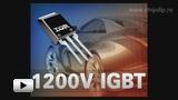 Смотреть видео: Новый автомобильный IGBT транзистор от IR