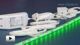 Смотреть видео: CLLS04 Набор декоративной светодиодной подсветки