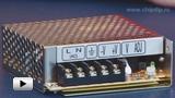 Смотреть видео: NES-35-12 Блок питания, 12В, 3А,35Вт