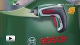Смотреть видео: Bosch. Аккумуляторный шуруповёрт с литий-ионным аккумулятором