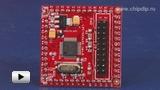 Смотреть видео: LPC-H1114, Отладочная плата на базе мк LPC1114FBD48 ARM Cortex-M0