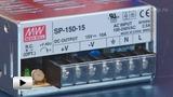 Смотреть видео: SP-150-15 Блок питания, 15В, 10А,150Вт