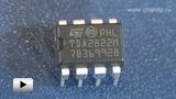 Смотреть видео: Микросхема TDA2822M