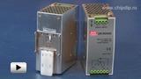Смотреть видео: DR-RDN20, вспомогательный модуль для формирования систем резервного питания