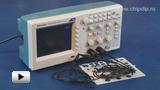 Смотреть видео: TDS1012C-EDU осциллограф цифровой, 2 канала x 100МГц