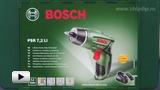 Смотреть видео: Bosch. Аккумуляторный шуруповёрт с литий-ионным аккумулятором PSR 7,2 LI