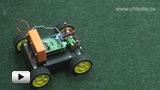 Смотреть видео: Arduino-совместимая платформа для робота (простейший робот в сборе)