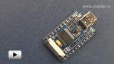 Смотреть видео: Seeeduino Frame - UartSBs, USB-адаптер для программирования Seeeduino