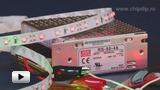 Смотреть видео: RS-50-48 Блок питания, 48В,1.1А,50Вт