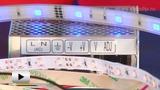 Смотреть видео: RS-75-12 Блок питания, 12В, 6А,75Вт