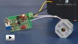 Смотреть видео: Двухступенчатый сигнализатор