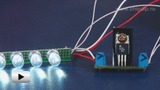 Смотреть видео: Драйвер светодиодов CL6N5-G от компании SUPERTEX Inc