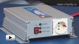 Смотреть видео: A301-600-F3, автомобильный инвертор производства MEAN WELL