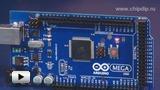 Смотреть видео: Arduino Mega 2560