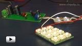 Смотреть видео: Импульсный преобразователь напряжения для светодиодной подсветки