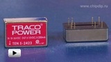 Смотреть видео: DCDC преобразователь серии TEN5 компании TRACO