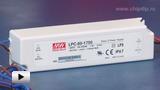 Смотреть видео: LPC-60-1750, светодионый драйвер производства MEAN WELL