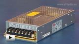 Смотреть видео: RS-150-24 Блок питания, 24B,6.5A,150Вт