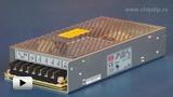 Смотреть видео: RS-150-12 Блок питания, 12B, 12.5A,150Вт