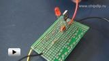 Смотреть видео: Ограничение предельного тока через нагрузку