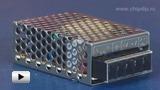 Смотреть видео: RS-25-24 Блок питания, 24В,1.1А,25Вт