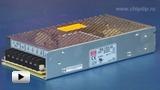 Смотреть видео: RS-150-48 Блок питания, 48В,3.3А,150Вт