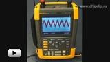 Смотреть видео: Fluke 190-062, Осциллограф 2 канала x 60МГц