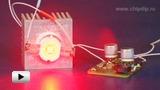 Смотреть видео: NCP3065 – драйвер для питания мощных светодиодов