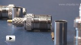 Смотреть видео: TNC-разъемы серии GT-206