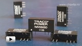 Смотреть видео: DCDC преобразователи серии  TMV компании TRACO