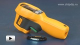 Смотреть видео: Fluke 62 MAX +, инфракрасный термометр